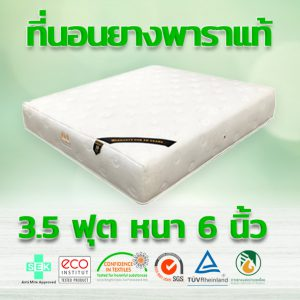 Latex mattress size 3.5 ft. 6 in.